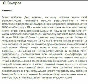 http://ip-onekrd.ru/otzyvy/otzyvy-rezultaty-r-s