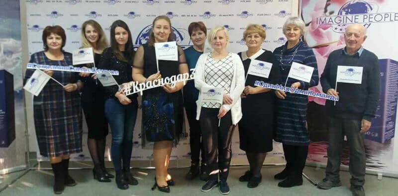 https://ip-onekrd.ru/2019/11/24/23-nojabrja-proshla-ocherednaja-gorodskaja-konferencija-v-krasnodare/