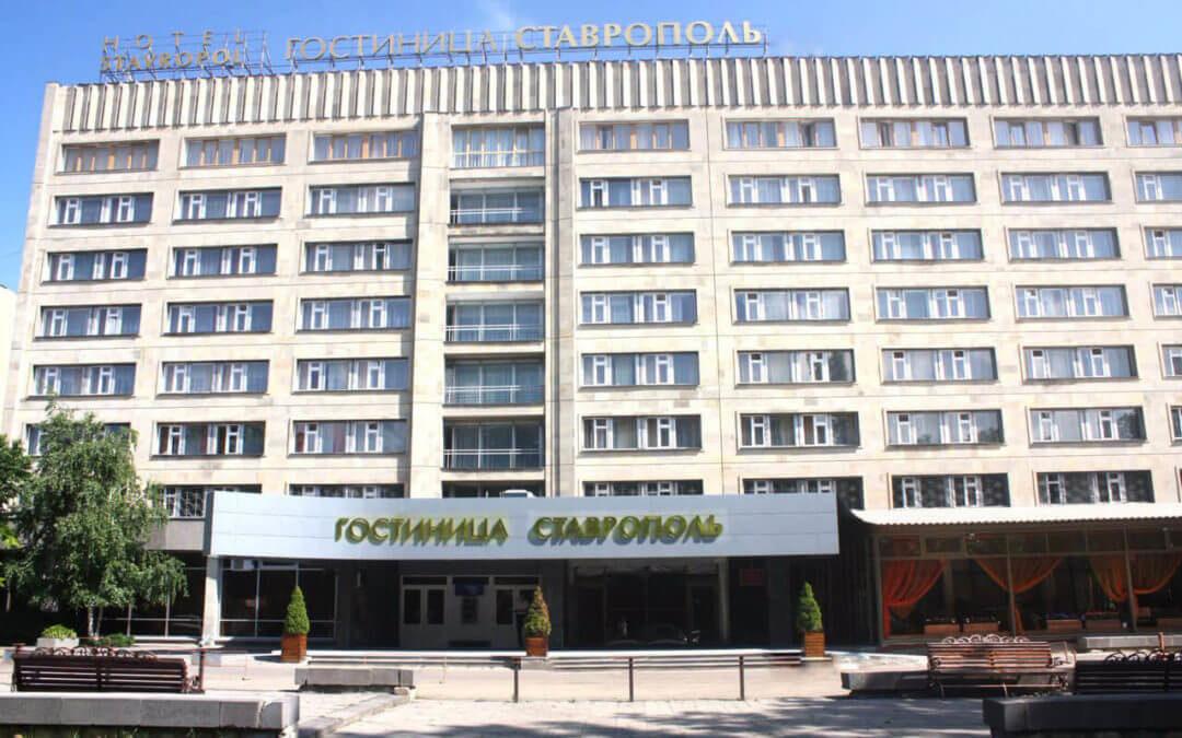 https://ip-onekrd.ru/2019/05/25/regionalnaja-konferencija-v-g-stavropol/